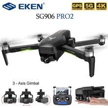 3 osiowy Gimbal Drone SG906 PRO2 bestia 2 GPS 4K FPV 5G WIFI podwójny aparat profesjonalnego 50X Zoom bezszczotkowy Quadcopter Drons postawy polityczne w F11
