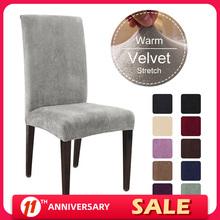 1 2 4 6 sztuk Solid Color pokrowiec na krzesło miękkie Fox stos krzesło z tkaniny pokrowiec na krzesło s dla kuchni jadalnia ślub bankiet Hotel tanie tanio Wannafree CN (pochodzenie) W jednym kolorze Nowoczesne krzesło plażowe Na fotel Hotel krzesło Krzesło na ślub Krzesło bankietowe