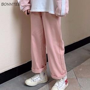 Straight Pants Women Japan Kawaii Pink College Summer Teens Trousers All-match Leisure Elastic Waist Popular Lovely Girls Pant