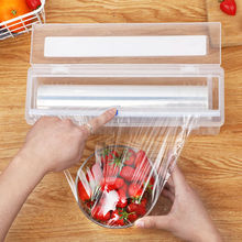 Food Plastic Cling Film Packaging Machine Anti-Corrosion Film Knife Kitchen Tool Accessories Cooking Tools Practical