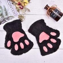 Miękki pluszowy krótki bez palców puszyste niedźwiedzie kot rękawiczki kostium pół palca czarny beżowy kobiety słodki kociak pazur łapa pluszowe rękawiczki ciepłe