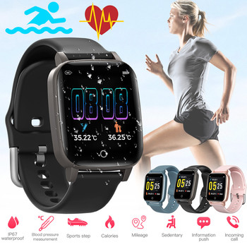Sports Fitness Temperature Measurement Wristband Smart Watch For Android And iOS 2020 Pedometer Men Women Smartwatch 1
