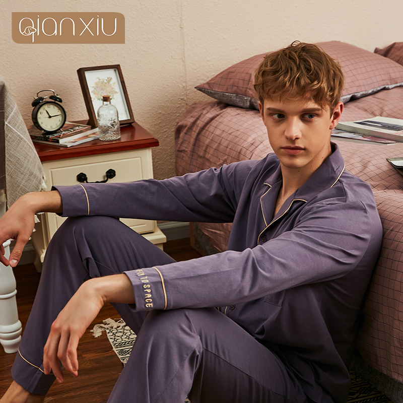 2019 Autumn New Men's Pajamas Lapel Simple And Natural Wearable Comfortable Home Service Suit