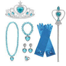 Dziewczyny Elsa akcesoria peruka rękawiczki różdżka korona zestaw biżuterii Elsa peruka warkocz urodziny księżniczka Party Halloween królowa śniegu 2 biała peruka