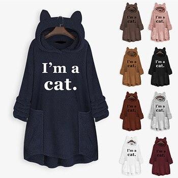 BWB1998 Autumn Winter Clothes Women Long Hoodie Loose Hoodie Sweatshirt Solid Cat Ear Hooded Fleece Oversized Hoodie S-5XL bow back two tone cat ear hoodie