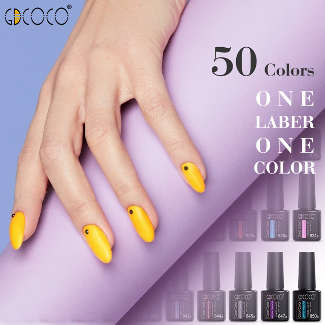 GDCOCO Nail Gel Varnish 8ml High Quality Nail Gel Polish Cheaper Price Plastic Bottle Bright Color Glitter Varnish Nail Gel 5