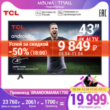 TCL 43P615 Android P WIFI 2.4G Bluetooth 5.0 телевизор 43 дюйма Телевизоры 43 smart телевизор 4K Ultra HD LED Television Molnia