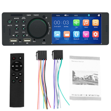 4.1HD inch retro car radio 1 Din Car DAB+ Radio Stereo FM AM WMA Bluetooth In-Dash MP5 Receiver CD Player New