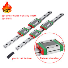 MGN7 MGN9 MGN12 MGN15 precision miniature linear guide and 1pcs linear guide block for 3D Printer