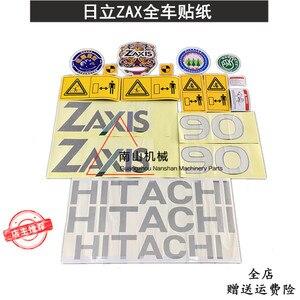 Image 1 - free shipping Hitachi Zax50/60/70/90/120/200/230/270/330/400 6 Car Sticker Excavator