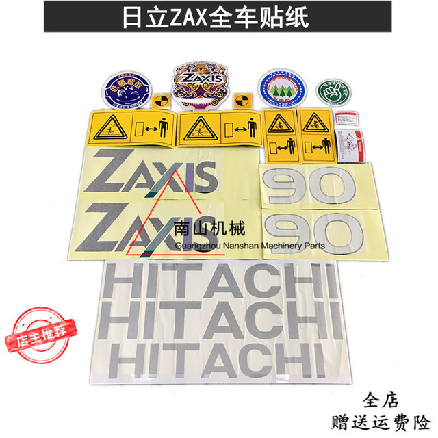 free shipping Hitachi Zax50/60/70/90/120/200/230/270/330/400 6 Car Sticker Excavator