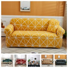 2021 Multi-element Pattern Elastic Slipcovers Sofa Universal Sofa Cover Stretch Sectional Couch Cover Sofa Cover for Living Room