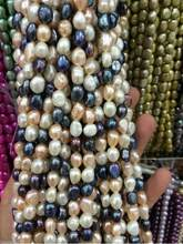 "Jewelry Pearl Necklace 8-9mm Water Black White pink purple Freshwater Cultured Pearl Loose Beads 13"" Free Shipping(China)"
