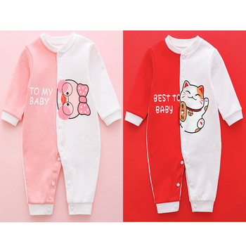 1/2Piece Rompers Newborn Cartoon Bodysuit Cotton Soft Baby Boys Fall Clothes Toddler Girl Cute Jumpsuit 0-2Years Child Clothing - AT20131-set9, 24M