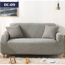 Высококлассный твердый Цвет диванных чехлов эластичные угловой