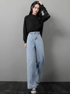 Zsrs Leg Jeans Trousers Palazzo-Pants Loose Blue Striped High-Waist Wide Casual Women