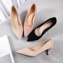 ฤดูร้อน 5 ซม.รองเท้าส้นสูงรองเท้าผู้หญิง 2020 Flockชี้Toeรองเท้าส้นสูงหญิงสุภาพสตรีElegantรองเท้าแตะรองเท้าปั๊ม