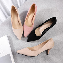 Summer 5cm Thin High Heels Shoes Woman 2020 Flock Pointed Toe Heels Female Office Ladies Elegant Sandals Wedding Shoes Pumps