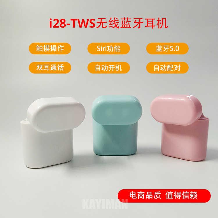 I28 Bluetooth TWS Mini bezprzewodowy sport 1:1 replika Air 2 słuchawki dotykowy zestaw słuchawkowy Mit Lade Box Mit Mic dla IOS Android