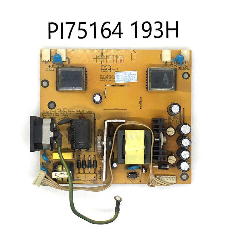 Хорошая тестовая плата питания для PI75164 193H 173H 96BM/DM/AM LR700