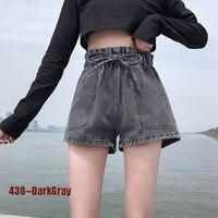 430DarkGray