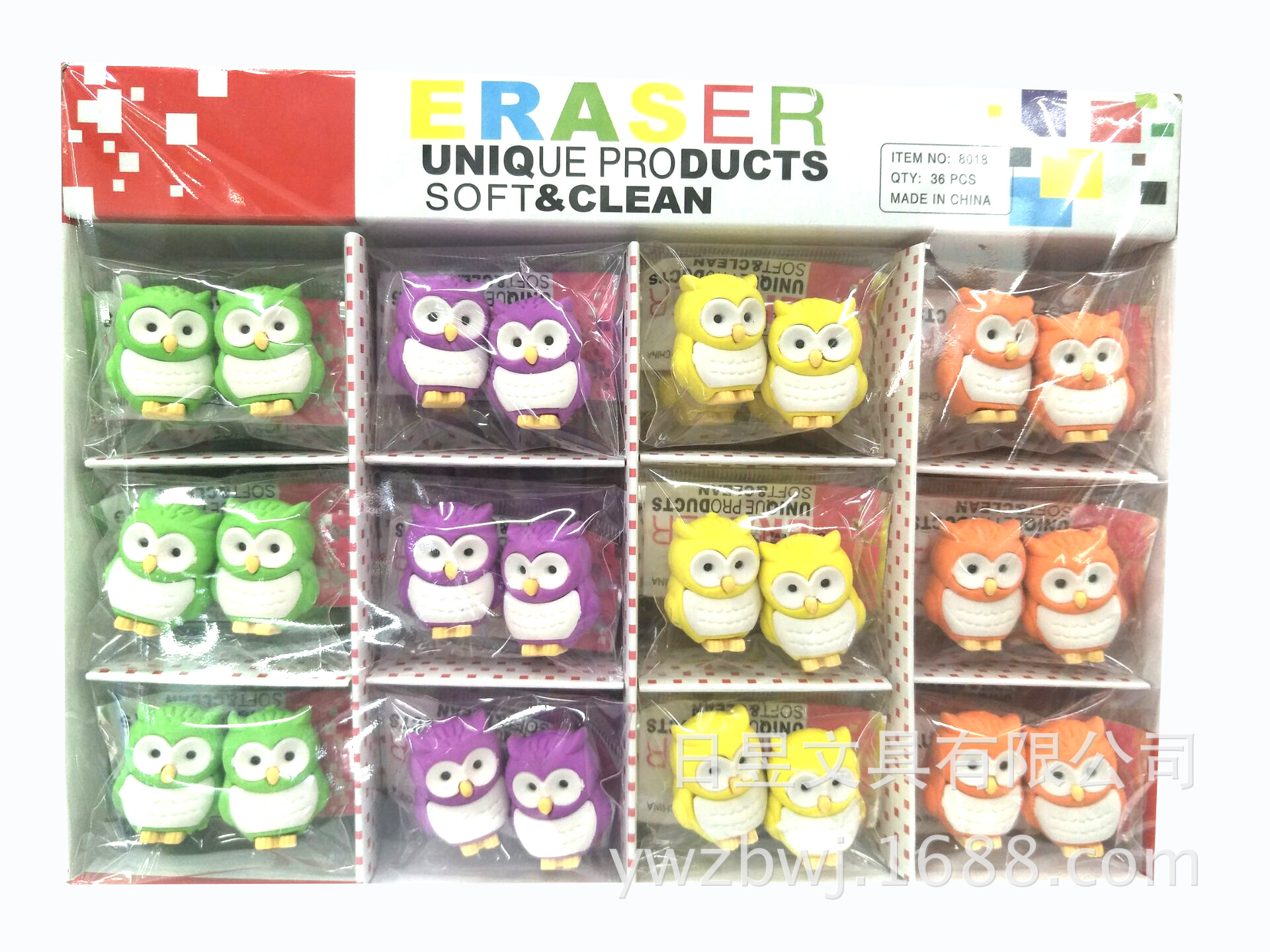 20 Pcs Owl Animal Eraser Detachable Creative Owl Eraser For Kids Stationery For School