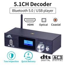 HD915 HDMI 5.1CH ses şifre çözücü Bluetooth 5.0 alıcı DAC DTS AC3 FLAC APE 4K * 2K HDMI HDMI extractor dönüştürücü SPDIF ark