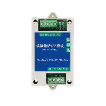 Taidacent Multi Channel PLC Analog I/O Input to RS485 Modbus RTU TCP Converter Module 10/12 Bit AD 4-20Ma 0-5V 0-10V new original 1794 ps13 plc flex i o module