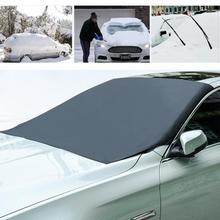 210*120 см Магнитный солнцезащитный козырек из полиэстера, автомобильный козырек от солнца на переднее стекло, универсальный автомобильный козырек от снега, водонепроницаемый защитный чехол