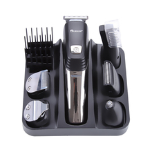 Surker 5 in 1 Professional Hair Clipper USB Charging Hair Trimmer Beard Nose trimmer for men Haircut Machine grooming machine
