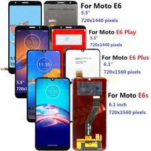 لموتورولا موتو E6s LCD E6 Play E6 Plus شاشة تعمل باللمس الاستشعار الرقمي الجمعية ل موتو E6 Plus E6 E6S LCD مع الإطار