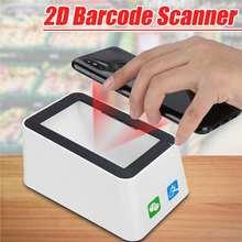 Wired Bar Code Reader Barcode Scanner USB Versatile Scanning Hands-free Scan QR Code 2D Code Reader for Stores Supermarkets cheap S SKYEE Skaner kodów kreskowych 300*600 200 skanów sekundę UD25029 32 bit Nowy Naturalne Światło + LED Mar-13