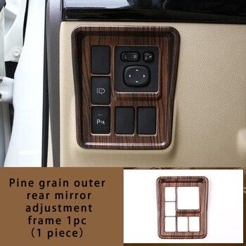 For Toyota prado 2014-2019 Pine grain outer rear mirror adjustment frame molding trim 1pc