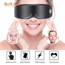Electric Vibration Eye Massager Relieve Wrinkles Eye Therapy Fatigue Eyesight Aid Sleeping Eye Mask Travel Rest Eye Care Device