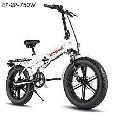Vélo électrique puissant de 4.0 W, 48v, 12,8 ah, pneus larges 20x750, 45 km/h, pour la plage