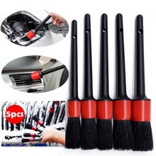 5pcs Car Detailing Brush Auto Cleaning Car Cleaning Detailing Set Dashboard Air Outlet Clean Brush Tools Car Wash Accessories