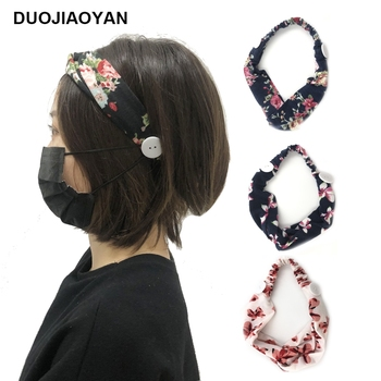 DUOJIAOYAN European and American fashion cross printed hair band stretch sports fitness headband button hair mask hair hoop hair relaxers kora 45727 hair masks restoration and nourishment mask