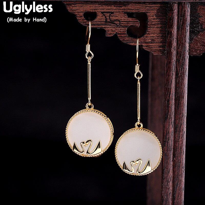 Uglyless E1917
