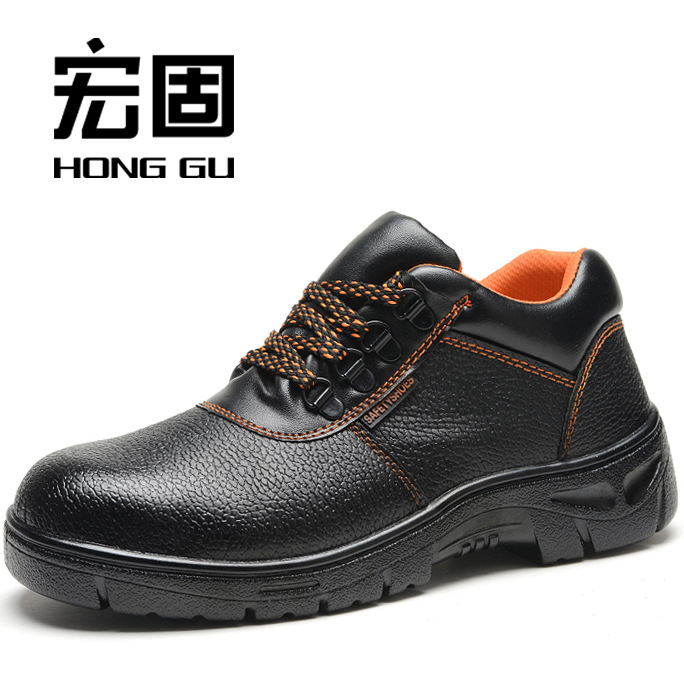 Safety Shoes Stab Smashing Acid And Alkali Resistant