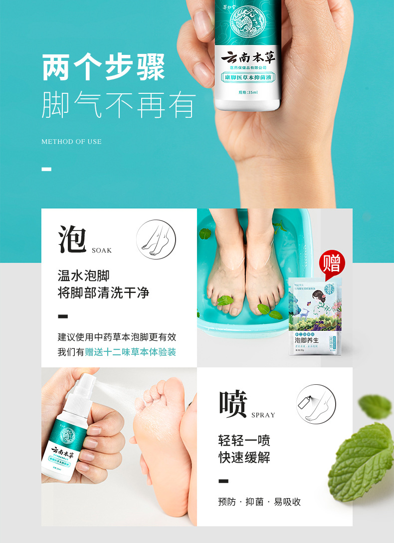 Anti Fungal Infections Foot Cream For Athlete's Foot Treating Beriberi Itch Erosion Peeling Blisters Feet Ointmen