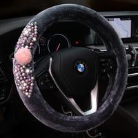 15 inch Crystal Rhinestone Car Steering Wheel Cover Soft Warm Flannelette Car Steering Wheel Covers For Girls Women Ladies