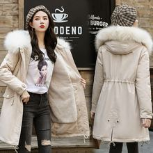DROWYD Fashion Winter Hair Hooded Cotton Coat for Women New Casual 5-color Windproof Thick Warm Long-coat Elegant Loose Top Coat coat 5
