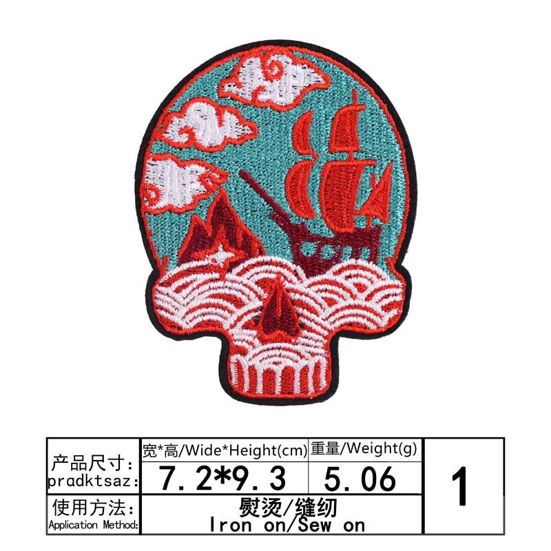 Embroidery Cloth Stickers Computer Embroidery Chapter Cloth Skull Bull Head Portrait Clothes Decoration Embroidery Patch Sticker