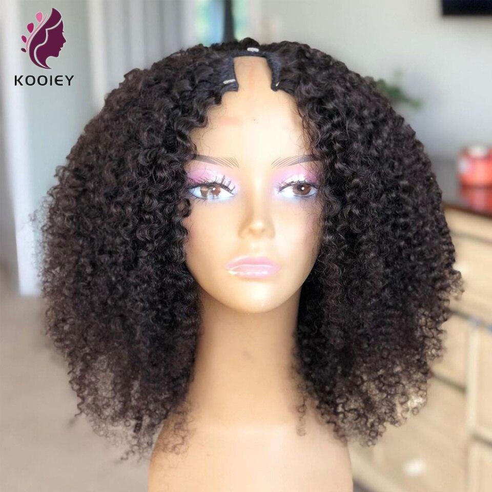 1*3 ''U открытие афро кудрявый вьющиеся у части парик человеческих волос парики бразильских неповреждённых бесклеевой парик предварительно д...