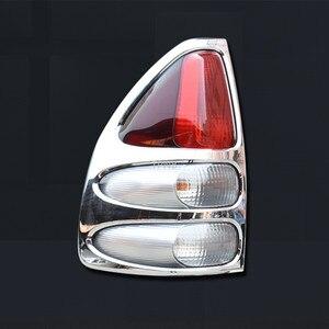 Image 4 - For Toyota Land Cruiser Prado 120 FJ120 2003 2004 2005 2006 2007 2008 2009 Rear Light Trim Hood Car Styling Accessories