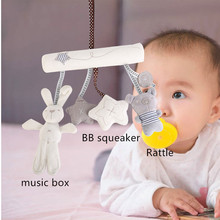 baby toys children's mobile to crib rattles 0-12 months developing toy for newborns toddlers rattle kids infant babies car seat