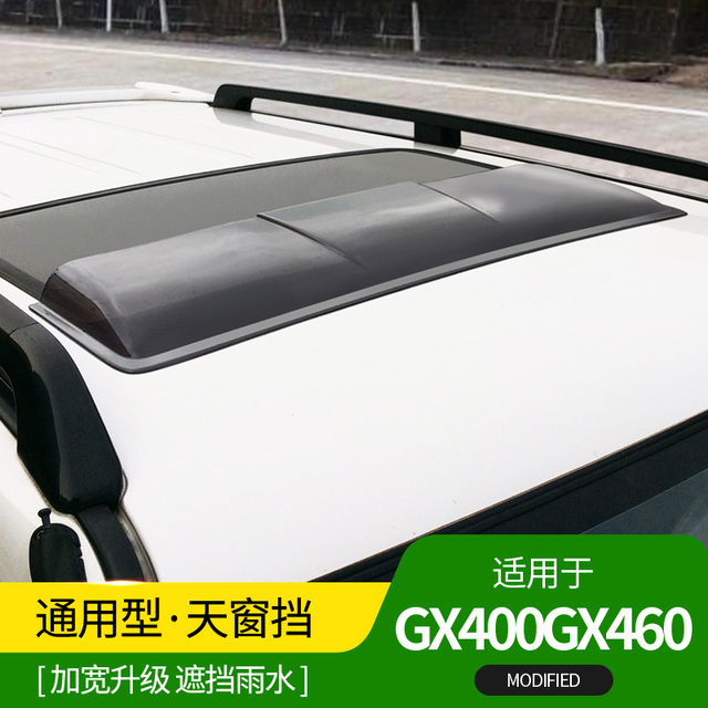 car Awnings Shelters ABS For Lexus GX400 GX460 GX470 2010-2014 decoration modified off-road accessories