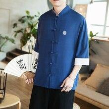 Традиционная китайская одежда для мужчин, рубашка Танг джиу джитсу, ушу, кунг-фу, топы, боевые искусства, крыло Чун, костюм монаха, тайцзи, Топ