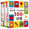 My First познавательная книга, 100 слов, китайский, английский, двуязычный, для детей, раннее обучение, книги, книги, художественные весы
