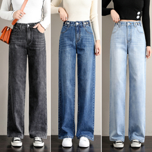 Korean Style All-match Full-length Women Jeans For